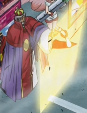 File:ImperialOrder-JP-Anime-DM-NC-2.png