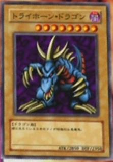 File:TriHornedDragon-JP-Anime-5D.png