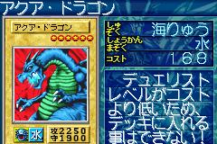 File:AquaDragon-GB8-JP-VG.png