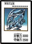 BlueEyesWhiteDragon-JP-Manga-DM-color