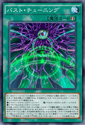 CriticalTuning-JP-Anime-AV