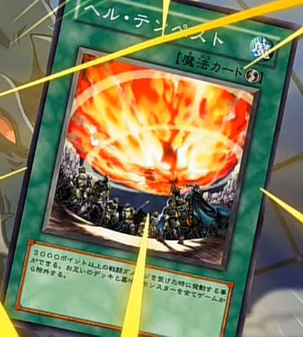 File:InfernoTempest-JP-Anime-MOV.png