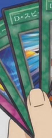 File:MorphtronicAccelerator-JP-Anime-5D.png