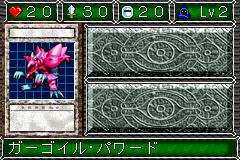 File:RyukishinPowered-DDM-JP-VG.png