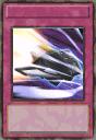 File:SpeedBooster-WC11-JP-VG.png