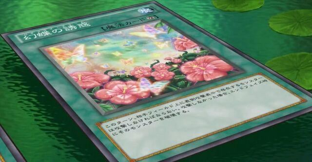 File:ButterflyCharm-JP-Anime-ZX.jpg