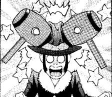 File:ByeByeDamage-JP-Manga-ZX-CA.png