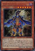 GagagaHead-YZ09-JP-UR