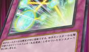 OrichalcumMirage-JP-Anime-ZX-2