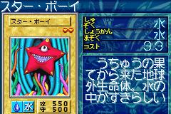 File:StarBoy-GB8-JP-VG.png
