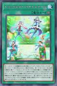 TrickstarLightStage-JP-Anime-VR