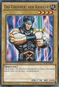WarriorDaiGrepher-YS14-DE-C-1E