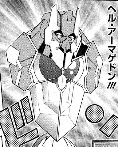 File:DDDDoomKingArmageddon-JP-Manga-DY-NC.png