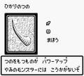 HornofLight-DM1-JP-VG.png