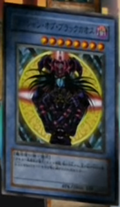 File:MagicianofBlackChaos-JP-Anime-DM-2.png