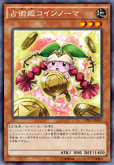 File:PredictionPrincessCoinorma-CPD1-JP-OP.png