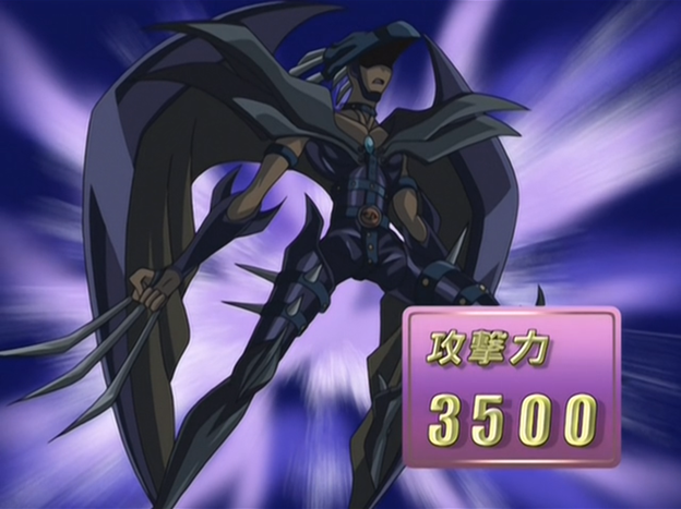 File:EvilHEROMaliciousFiend-JP-Anime-GX-NC.png