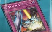 PreventReborn-JP-Anime-ZX