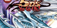 Yu-Gi-Oh! 5D's Volume 5 promotional card