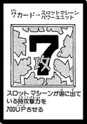 7Completed-JP-Manga-DM-ATK