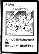 Flawless-JP-Manga-5D