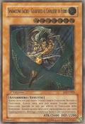 GearfriedtheSwordmaster-FET-IT-UtR-1E