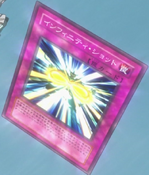 InfinityBarrage-JP-Anime-5D