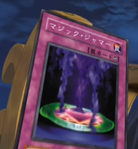 MagicJammer-JP-Anime-GX