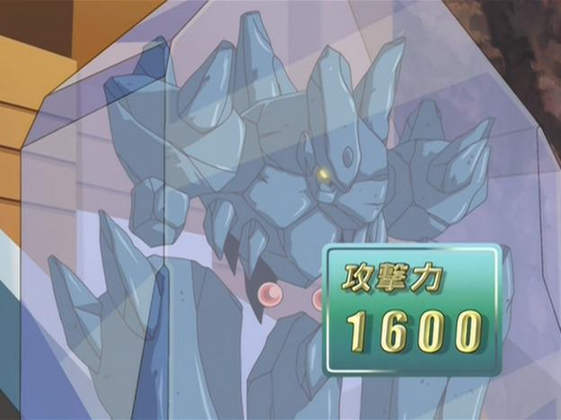 File:ClearRageGolem-JP-Anime-GX-NC.png