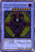 MagicianofBlackChaos-306-JP-UtR-RP