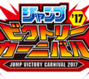 Jump Victory Carnival 2017 promotional card