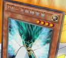 Episode Card Galleries:Yu-Gi-Oh! ZEXAL - Episode 143 (JP)