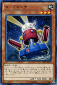 CardTrooper-SD27-JP-C