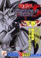 Thumbnail for version as of 16:52, September 24, 2010