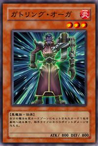 GatlingOgre-JP-Anime-5D
