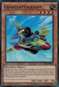 Geargiattacker-SDGR-FR-SR-1E