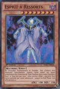 GearspringSpirit-HA07-FR-SR-1E