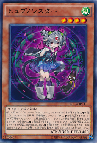 File:Hypnosister-DUEA-JP-C.png