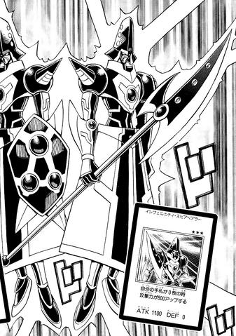 File:InfernitySpearBearer-JP-Manga-5D-NC.png