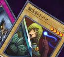 Episode Card Galleries:Yu-Gi-Oh! VRAINS - Episode 006 (JP)