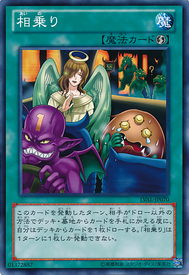 SharedRide-LVAL-JP-NR