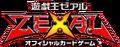 Yu-Gi-Oh! OCG Zexal logo.png