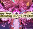 Yu-Gi-Oh! ZEXAL - odcinek 122