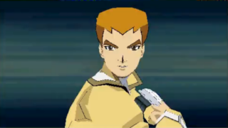 File:Colin-GX02.png