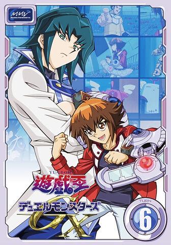 File:GX DVD 6.jpg
