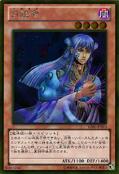 Tsukuyomi-GS05-JP-GUR