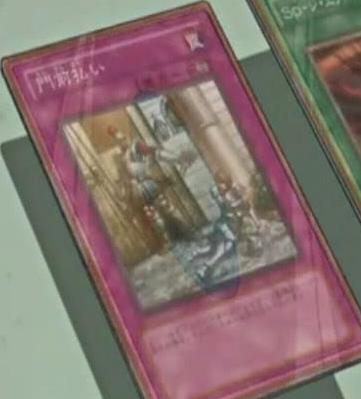 File:BegoneKnave-JP-Anime-5D.png