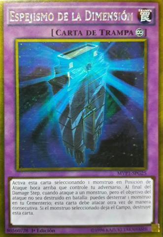 File:DimensionMirage-MVP1-SP-GUR-1E.png