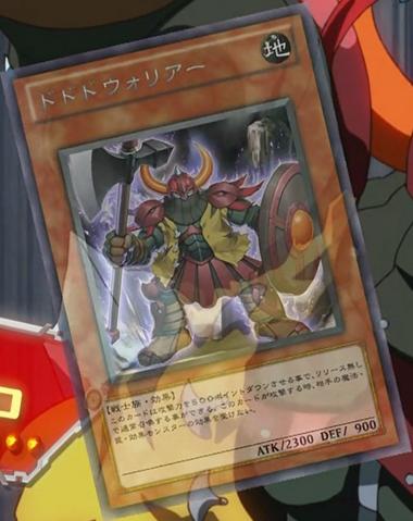 File:DododoWarrior-JP-Anime-ZX-2.png