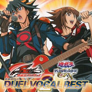 File:Duel Vocal Best 2.png